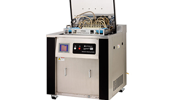 Caviwave Pro Ultrasonic Cleaning System